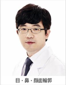 院長ユン・ジョンホ